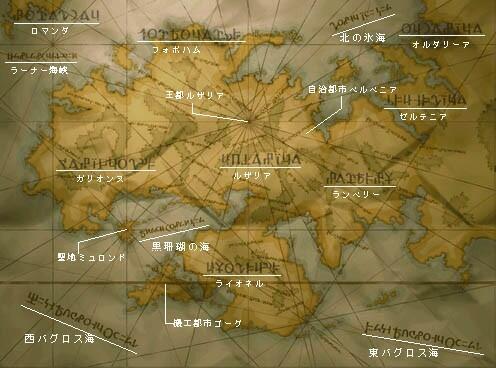 FFTmap