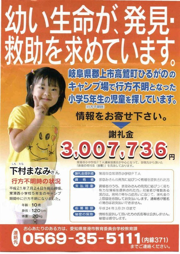 131167685634513110858