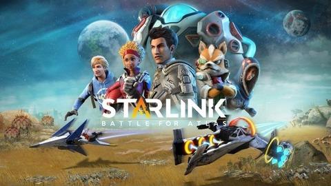 starlink-battle-for-atlas-nintendo-switch_320506_pn