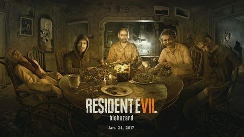 resident_evil_7_baker_family_full-600x339