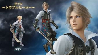 Dissidia-Final-Fantasy-Arcade-Alternate-Costume-Vaan
