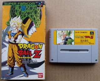 snes-dragon_ball_z_super_butouden_box_cart_01 (1)