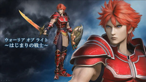 Dissidia-Final-Fantasy-Arcade-Alternate-Costume-Warrior-of-Light