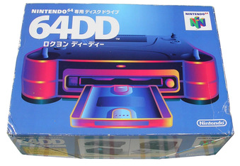 Photo-Bundle-Nintendo-64-Fiche548,4792
