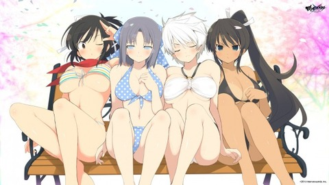 senrankagura-ds1-670x377-constrain