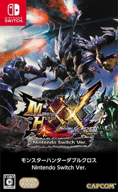 monster-hunter-xx-switch-2