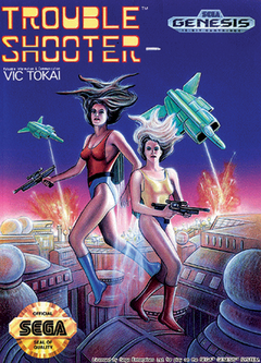 trouble-shooter-usa