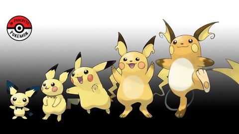 pikachu-in-progress-pokemon