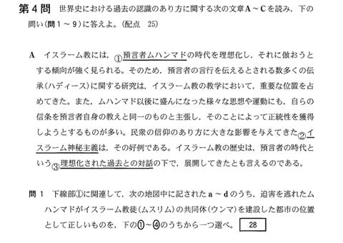 2014-1-21_3-11-51