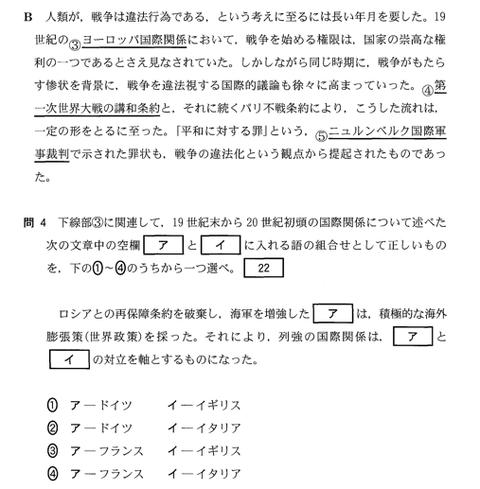 2014-1-21_3-6-5