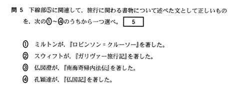 2015-2-8_1-22-58