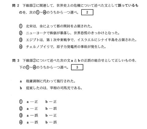 2014-1-20_16-39-15