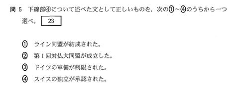 2014-1-21_3-6-22