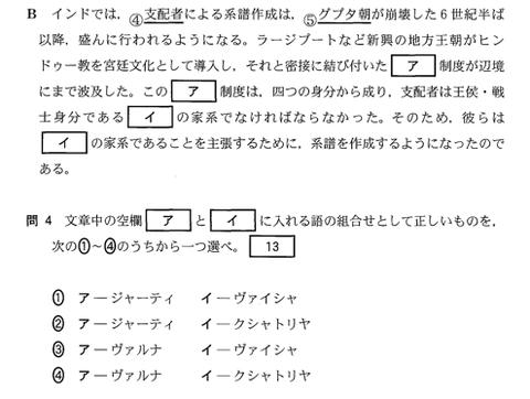 2014-1-20_19-28-42