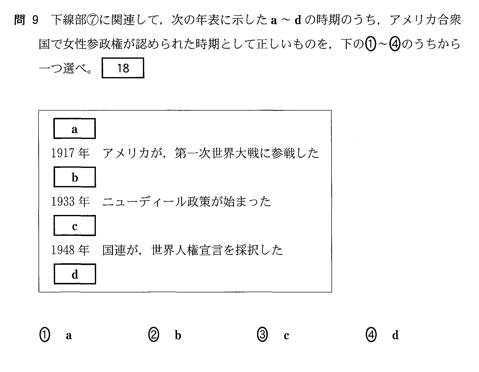 2014-1-20_19-29-49