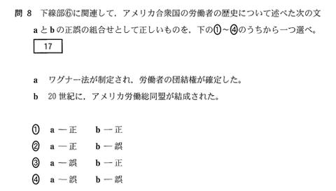 2014-1-20_19-29-41