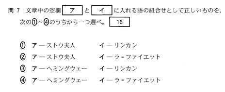 2014-1-20_19-29-28