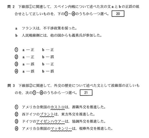 2014-1-21_3-5-52