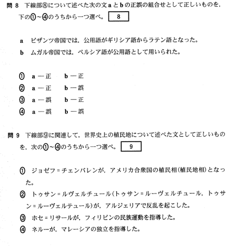 2015-2-8_23-45-46