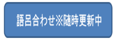 2014-7-6_16-11-26