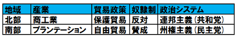 2014-6-5_16-54-18