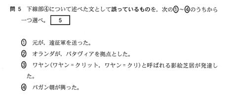 2014-1-20_16-39-42
