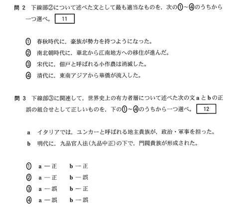 2014-1-20_19-28-29