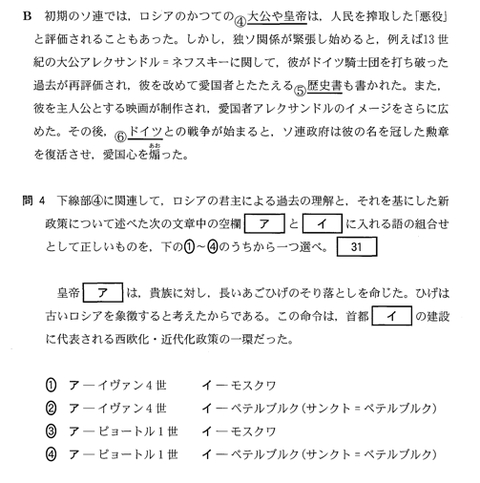 2014-1-21_3-12-27