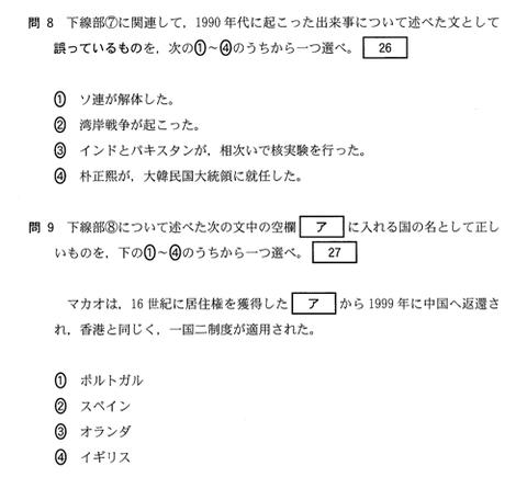 2014-1-21_3-6-56