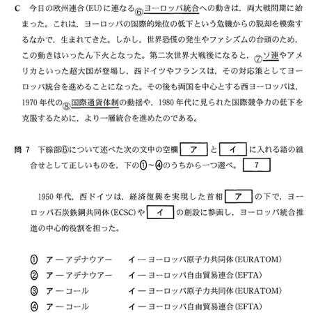 2014-1-20_16-40-12