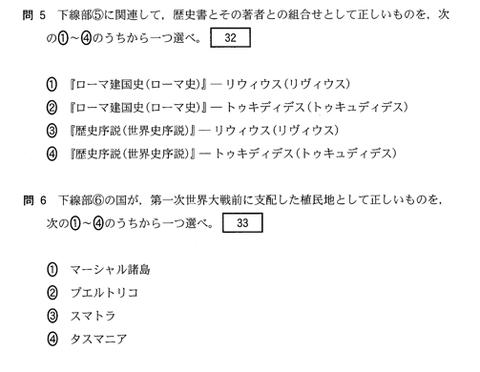 2014-1-21_3-12-40