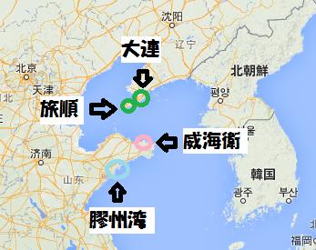 2014-11-3_0-50-15