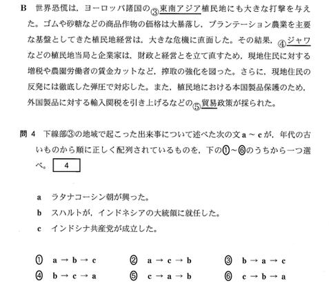 2014-1-20_16-39-32