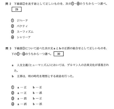 2014-1-21_3-12-14