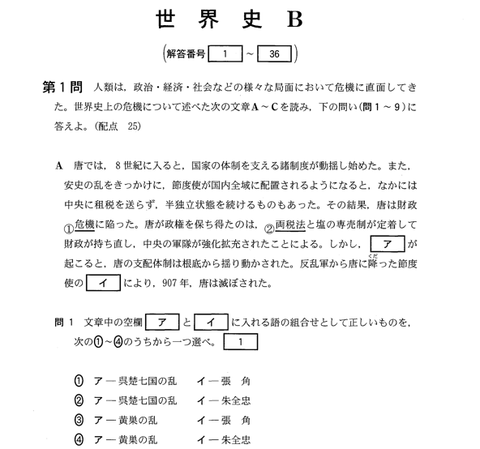 2014-1-20_16-38-56