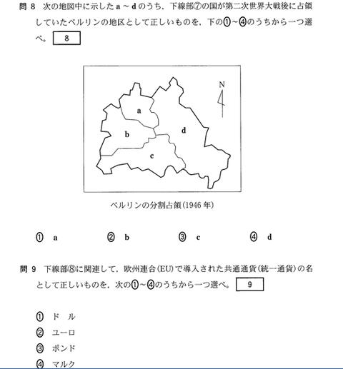 2014-1-20_16-40-30