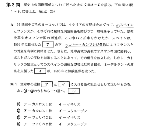 2014-1-21_3-5-39