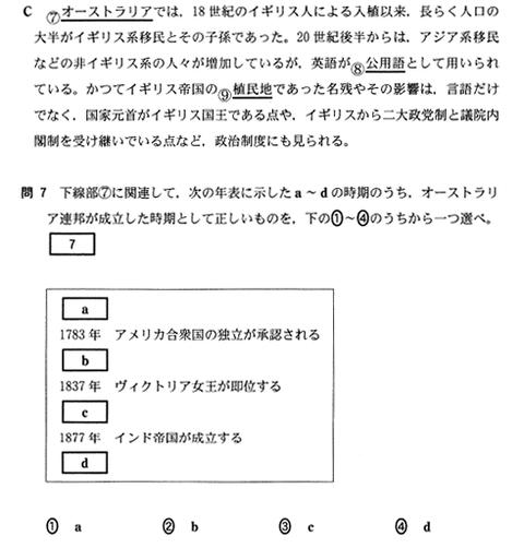 2015-2-8_23-45-36