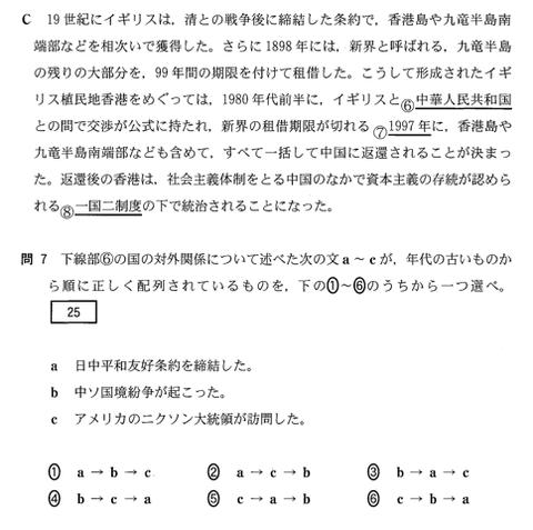 2014-1-21_3-6-43