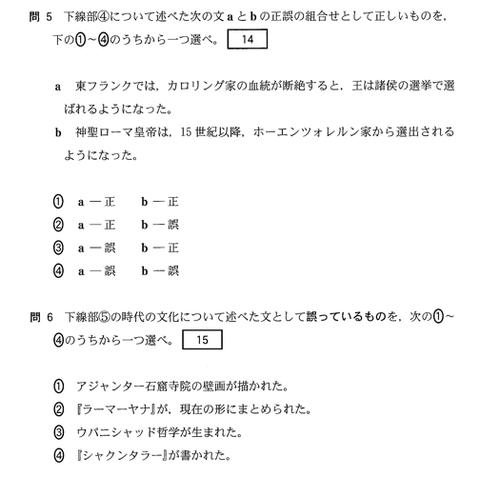 2014-1-20_19-28-53