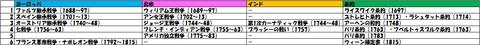 2014-3-25_23-48-59