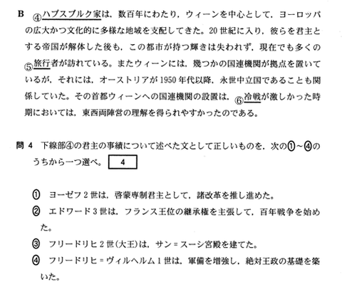 2015-2-8_1-22-45