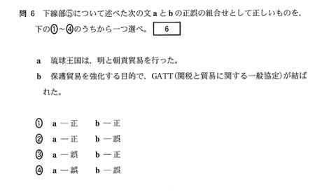 2014-1-20_16-39-58