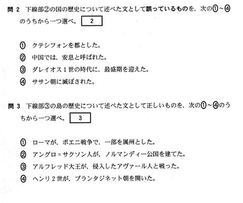2015-2-7_22-40-47