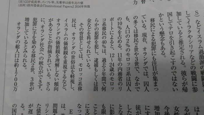 IMG_20170131_233722