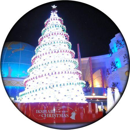 クリスマス2 - 1