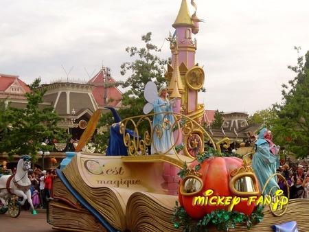 ディズニーマジックオンパレード - 02