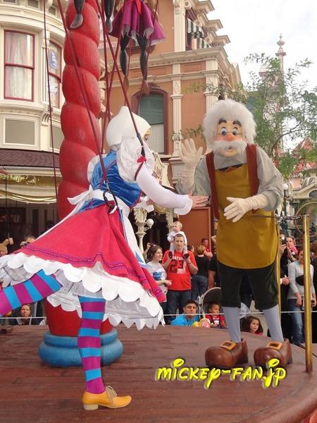 ディズニーマジックオンパレード - 19