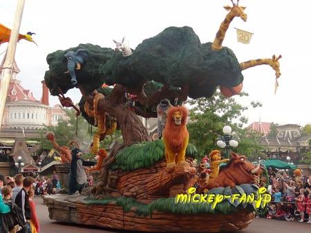 ディズニーマジックオンパレード - 12