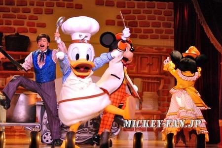 ミッキー&カンパニー - 42